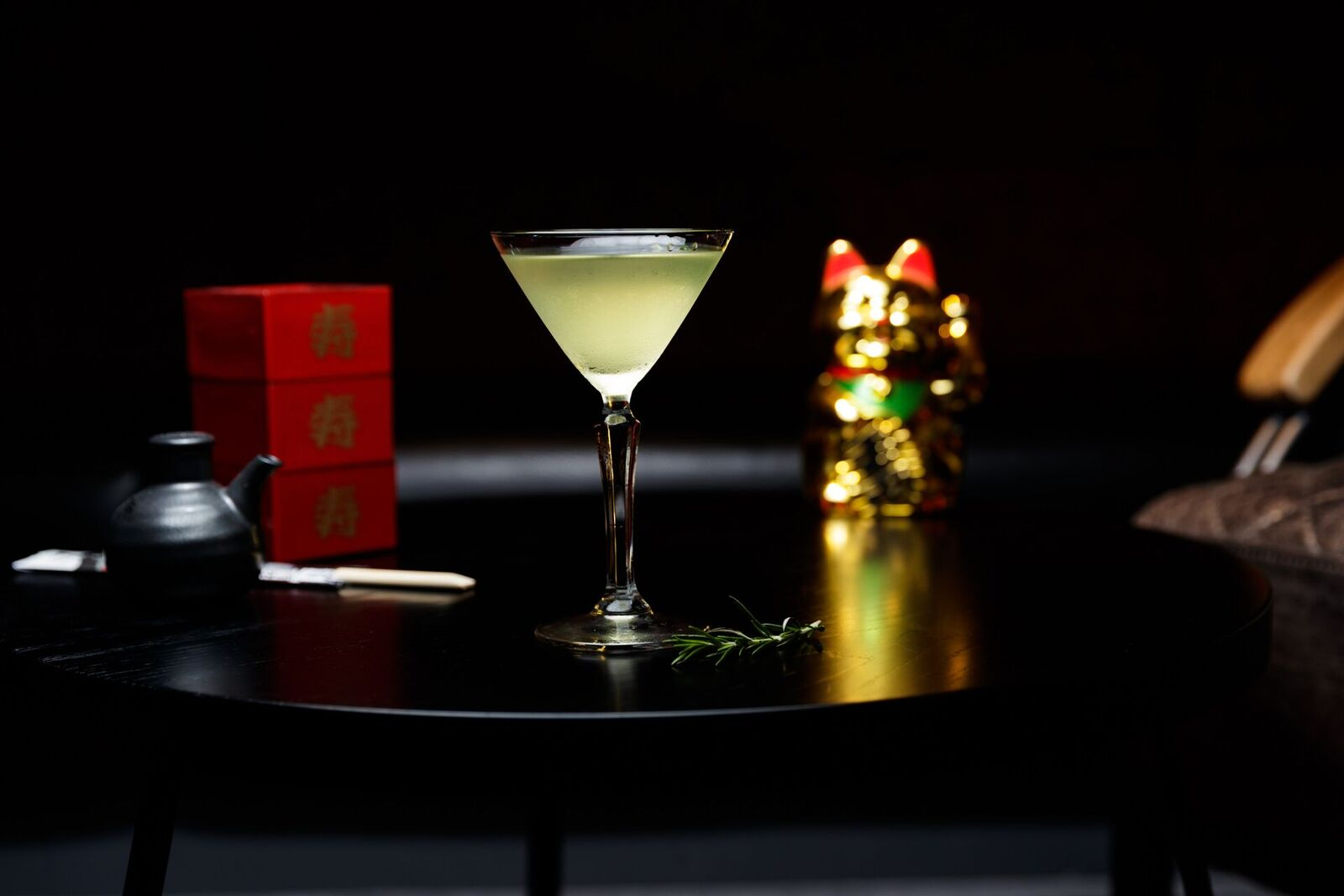 Shinsen Martini