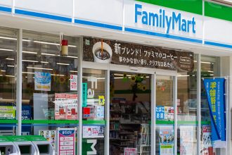 Family Mart convenience store in Japan