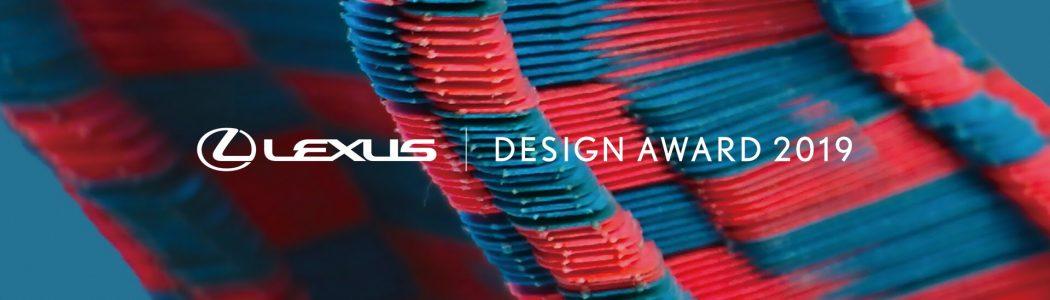 Lexus Design Awards banner.