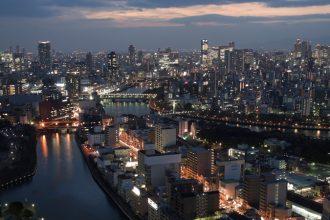 Osaka city skyline.