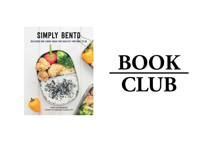 SIMPLY BENTO by YUKO YAGI AND NORIKO YURA