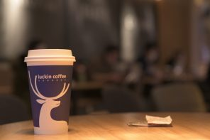 LUCKIN COFFEE'S BID FOR EXPANSION