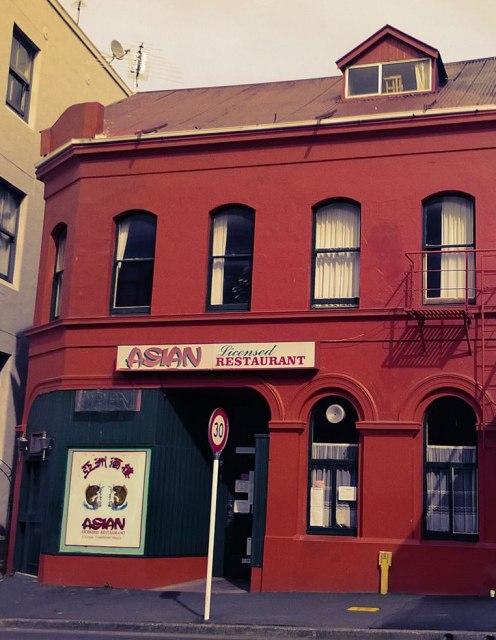 Iconic Dunedin Restaurant Closes After 29 Years Restaurant