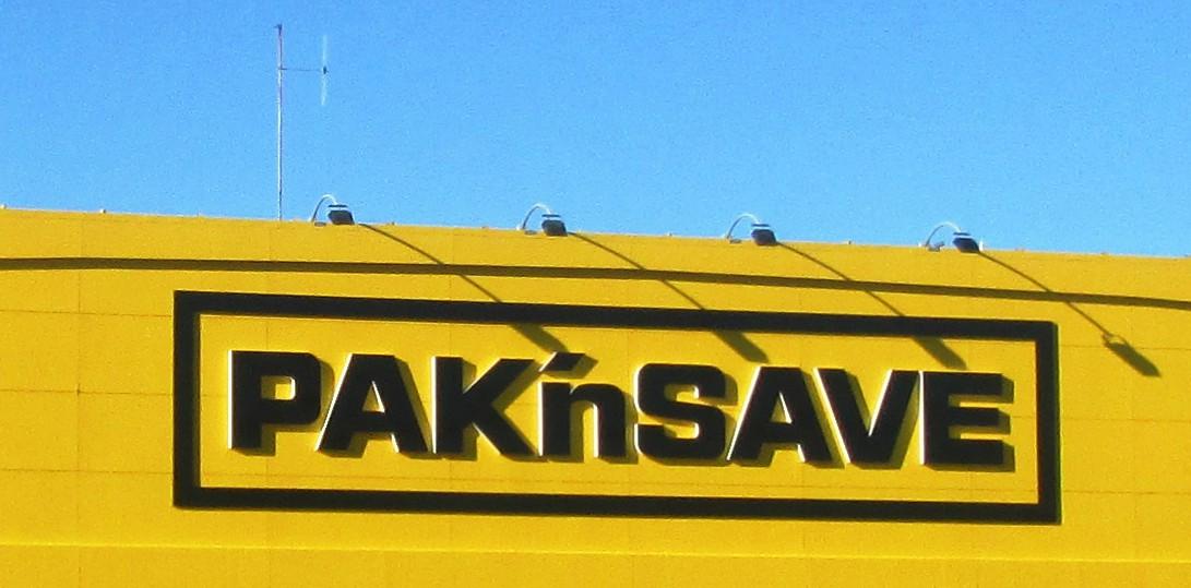 FIRED DELI MANAGER RECEIVED $10K COMPENSATION | Supermarket News