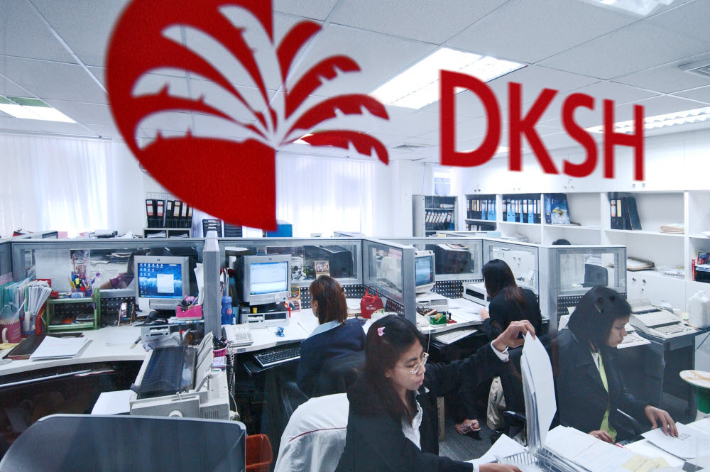 DKSH AWARDED FOR ITS SERVICE QUALITY | Supermarket News