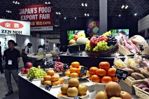 """JAPAN'S FOOD"" EXPORT FAIR NEARS CLOSER"