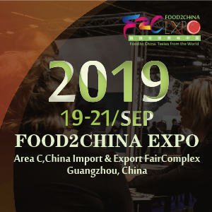 foodtochinaexpo