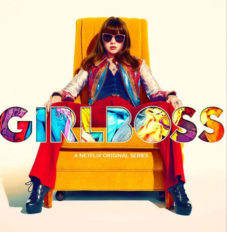 Girlboss, the TV show about Sophia Amoruso and her Nasty Gal brand, premiers on Netflix on April 12th.