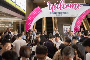 MEGA SHOW Series: The Premier Asian Sourcing Show