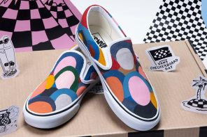 ONE-OF-A-KIND VANS CREATED TO RAISE MONEY FOR CHARITY