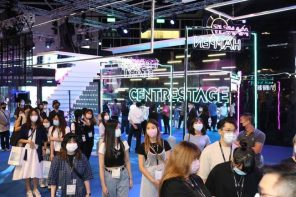 Centrestage Opens Annual Event to the Public for the First Time